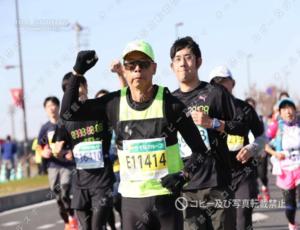 志哥也完成250 馬