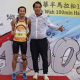 樂華半馬拉松100分精英排名賽(起步前,第一,二圈 1:05:00前)