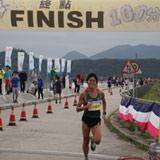 樂華半馬拉松100分精英排名賽(衝線 1:05:00後)